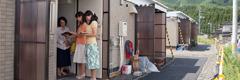 Martori ai lui Iehova predicând în Japonia