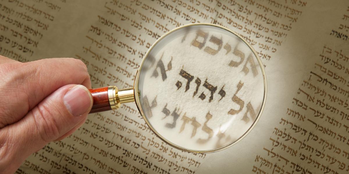 """Hvem er Jehova"
