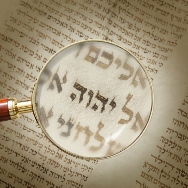 God questions about god jw the tetragrammaton in an ancient manuscript is viewed under a magnifying glass altavistaventures Image collections