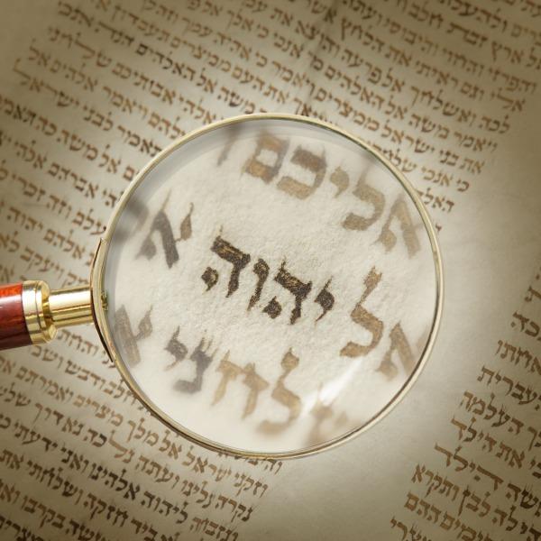 Wer ist Jehova? | Fragen zur Bibel