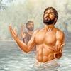 യോർദാൻ നദിയിൽ സ്നാനമേറ്റശേഷം യേശു സ്വർഗത്തിലേക്ക് നോക്കുന്നു