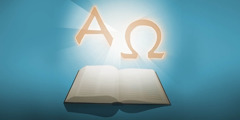 Alpha and omega, the first and last letters of the Greek alphabet