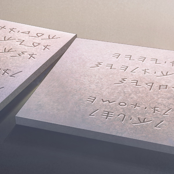 What Are the Ten Commandments of God?