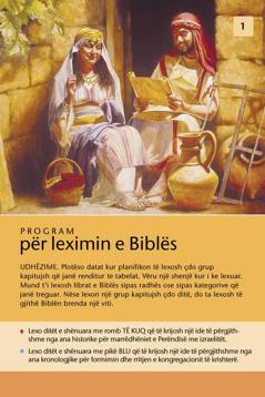 Program për leximin e Biblës