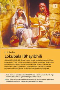 Uhlelo Lokubala IBhayibhili