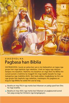 Eskedyol ha Pagbasa han Biblia