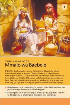 Thulaganyo ya go bala Baebele