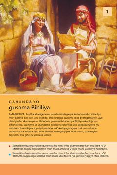 Gahunda yo gusoma Bibiliya