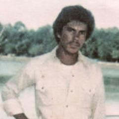 A young Israel Martínez