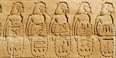 La part ampliada del relleu de Karnak mostra alguns dels captius