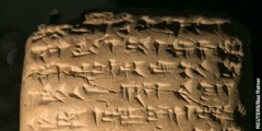 Sakey a cuneiform tablet ya aromog ed Judahtown