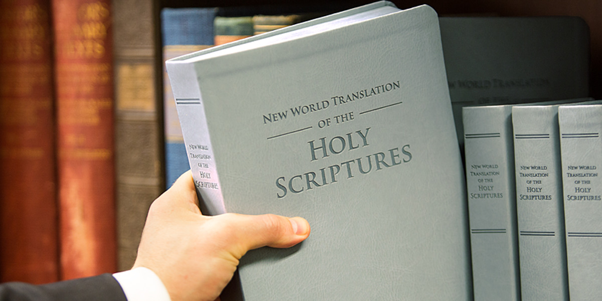 Jehovah's Witnesses Release Revised Bible in a Large Size