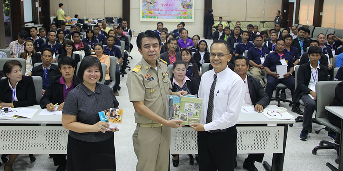 Thai Officials Use Publications From Jehovah's Witnesses in