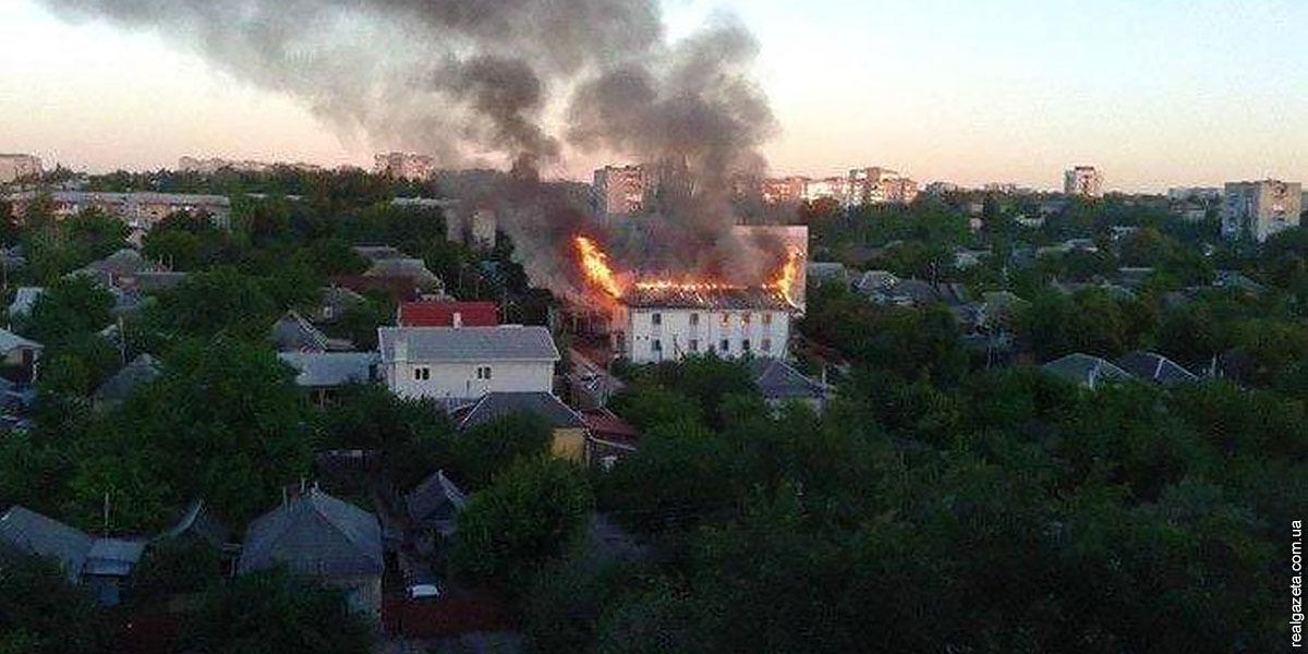 Testemunhas de Jeová sob ataque na Ucrânia oriental