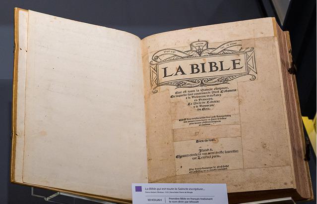 Un nouveau musée de la Bible. 702019199_univ_cnt_01_lg