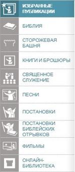 Сторінка «До вашої уваги» жестовою мовою