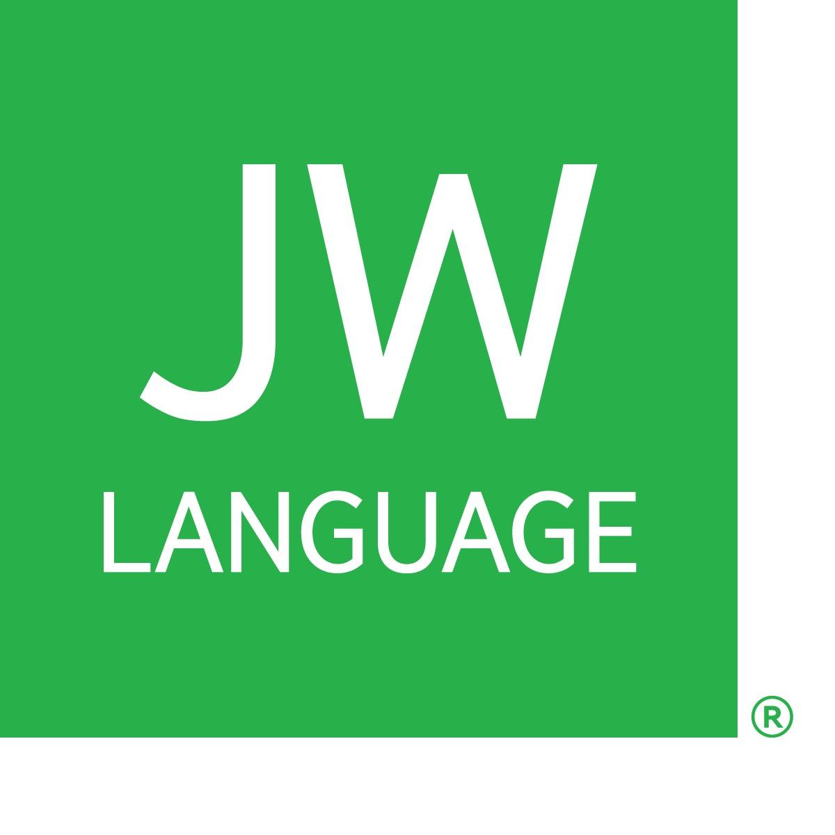 jw languageの機能