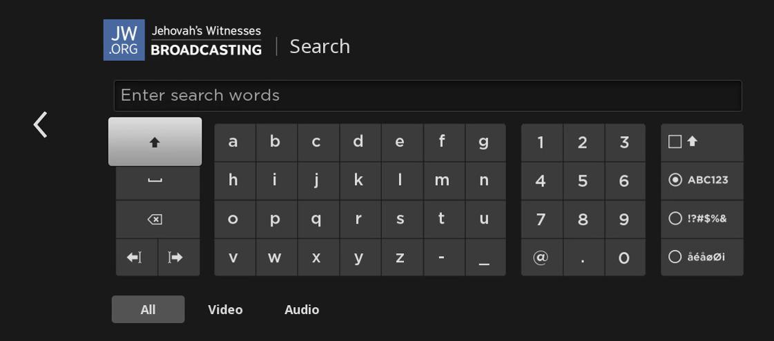 7f220751 Søk etter lyd- og videoinnhold på Roku | Funksjoner og hjelp